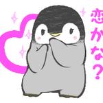 penguin259のサムネイル画像