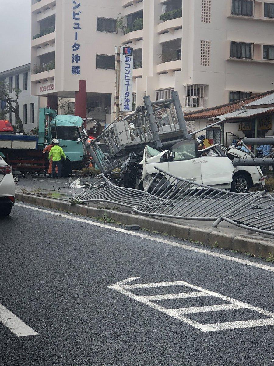 沖縄 事故