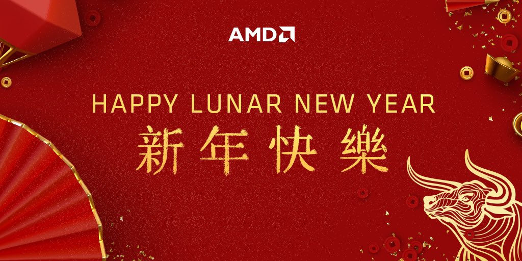 I wish all of our friends and colleagues who are celebrating the lunar new year a very healthy, happy, and prosperous Year of the Ox!