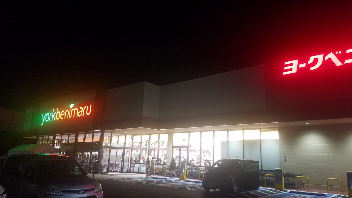 今泉 店 ヨークベニマル