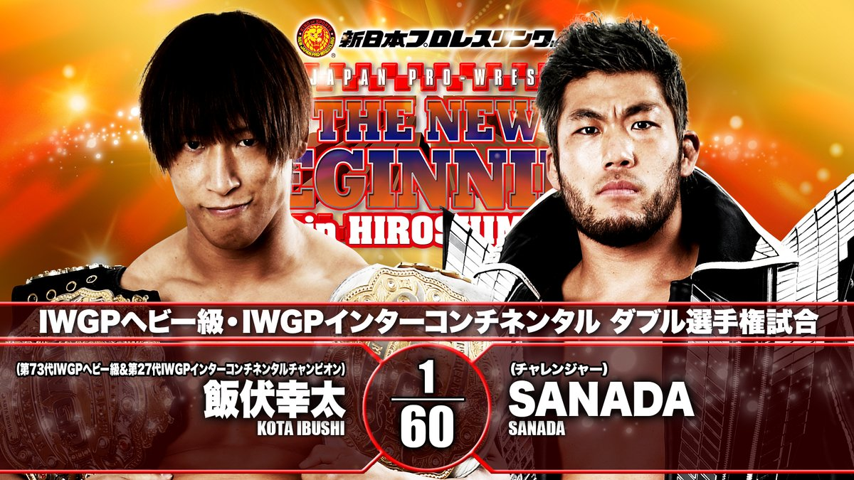 @njpwglobal's photo on #njnbg