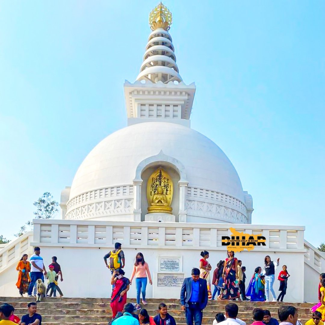 विश्व शांति स्तूप #Rajgir Bihar  IMAGES, GIF, ANIMATED GIF, WALLPAPER, STICKER FOR WHATSAPP & FACEBOOK