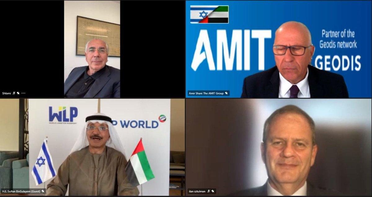إسرائيل تغرد : نبارك انضمام اتحاد غرف التجارة الإسرائيلية إلى مبادرة الجواز اللوجستي العالمي التي أطلقتها دولة الإم…