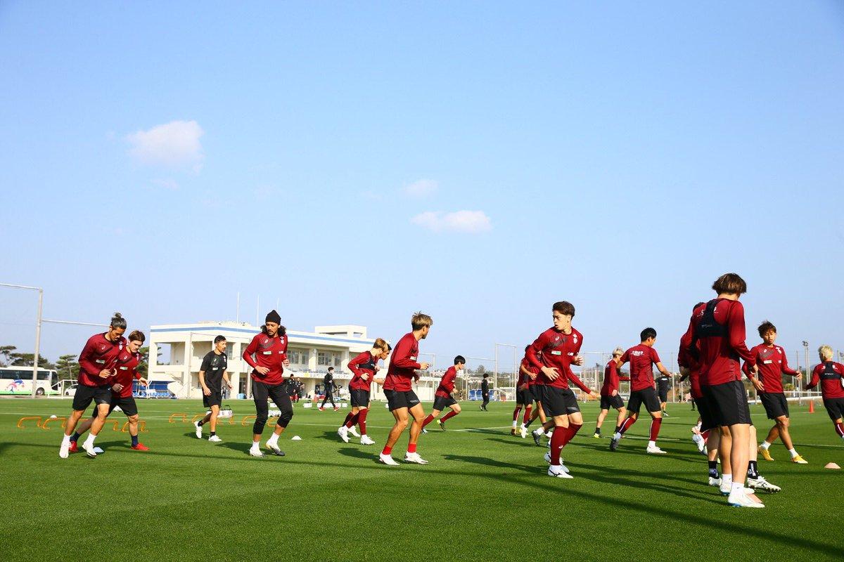 Os echo de menos @visselkobe Ganas de fútbol 🙏💪⚽  @visselkobeが恋しいです。 サッカーは楽しみにしています。🙏💪⚽ #Okinawa