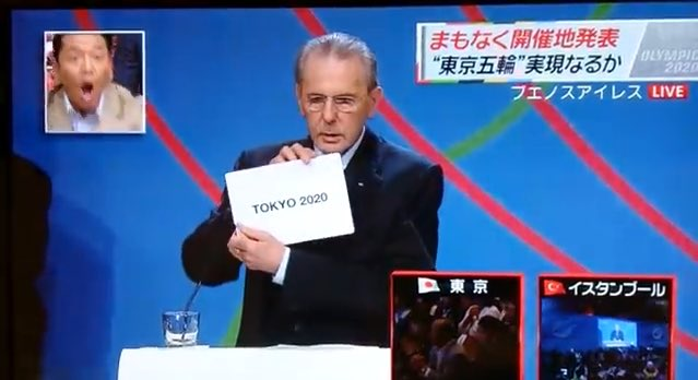東京オリンピックが最も盛り上がった瞬間
