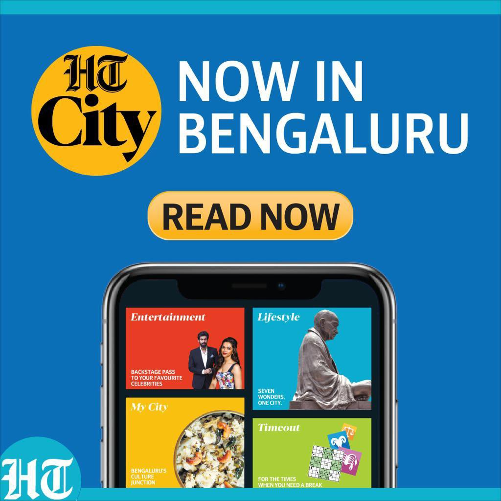 Congratulations to the entire team of  @htTweets @htcity @monikarawal for the new digital avtar launch in Bangalore 👏🎉🙏