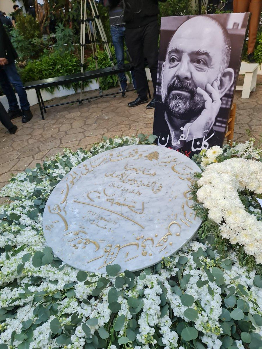 #LokmanSlim funeral today https://t.co/pBLhEt84RW