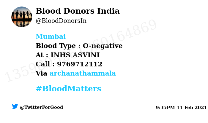 #Mumbai Need #Blood Type :  O-negative At : INHS ASVINI Blood Component : Blood Number of Units : 5 Primary Number : 9769712112 Secondary Number : 9594759444 Patient : KV Rajan Illness : Bypass Surgery Via: @archanathammala #BloodMatters Powered by Twitter