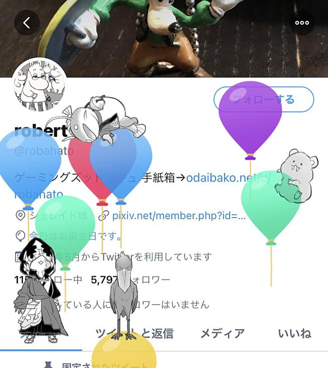 誕生 日 風船 twitter