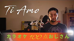 THEカラオケ★バトル、2019年レ・ミゼラブル出演の#カラオケ100点おじさん こと #佐々木淳平 さんが200曲以上の名曲をカバーしています🎵✨💜切なさ溢れる甘い美声をぜひ聴いてください💜✨#TiAmo #EXILE #歌ってみた @jun5563▶️