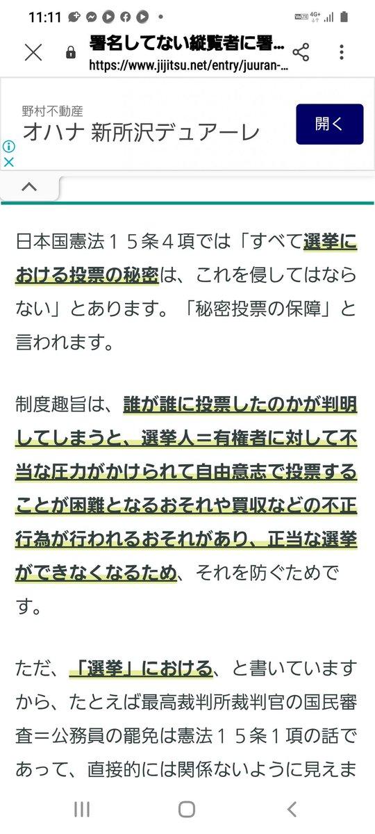 高須 克弥 twitter 高須克弥院長ががんの再発を報告「すぐに死なないからね」と達観