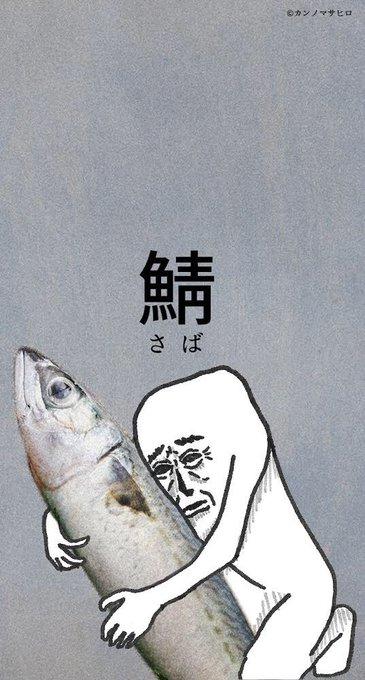 kannomasahiroの画像