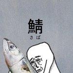 kannomasahiroのサムネイル画像