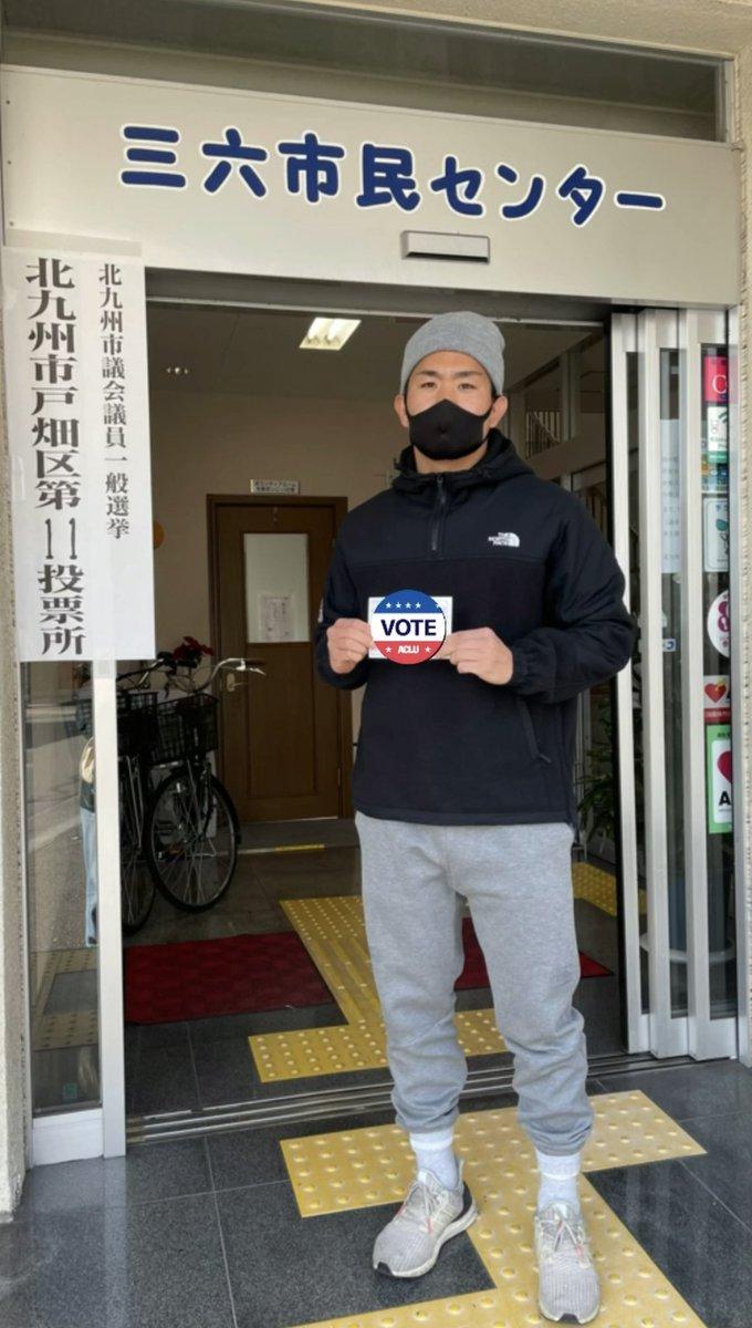 2021 議員 北九州 市議会 選挙
