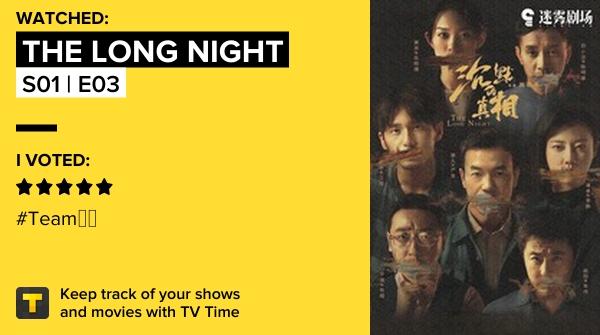 I've just watched episode S01   E03 of The Long Night! #longnight  tvtime.com/r/1BRTd #tvtime