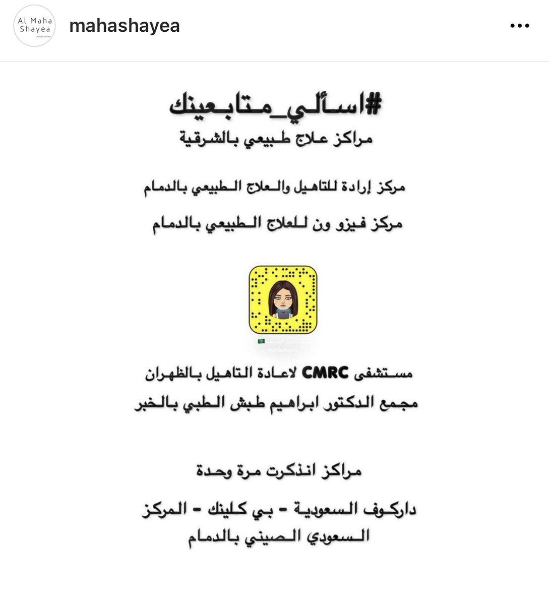 خصومات المركز السعودي الصيني بمناسبة الافتتاح منتدى عروض ستي