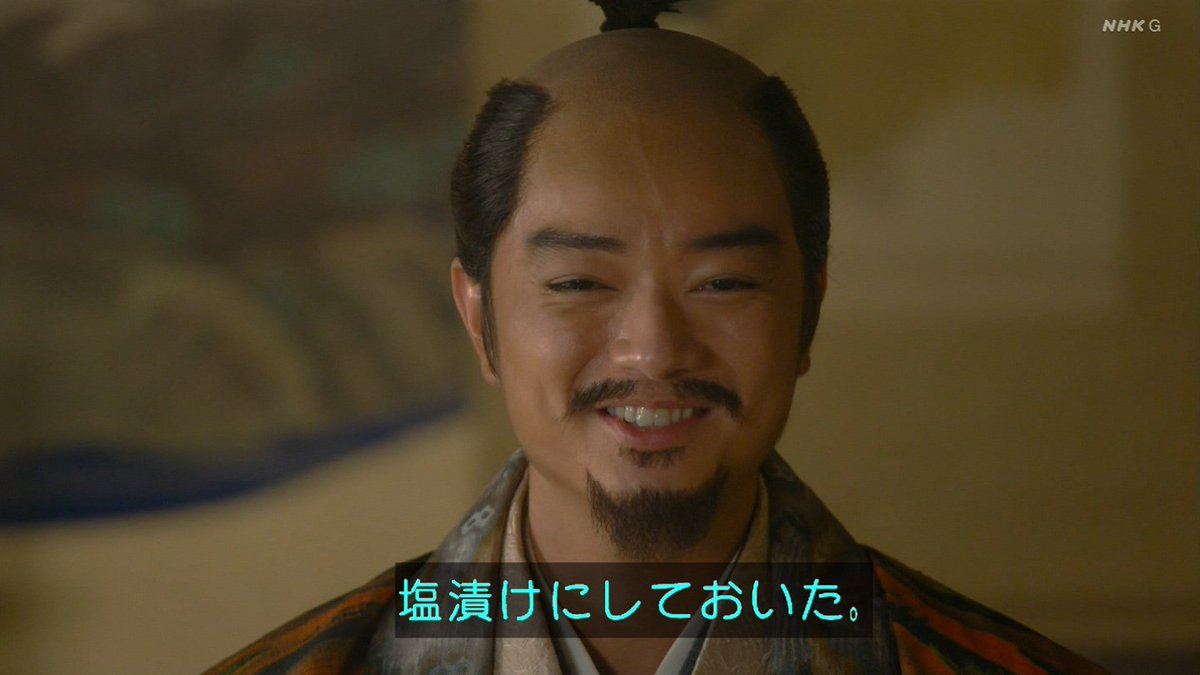 シーズン2 日本放送 グッドファイト