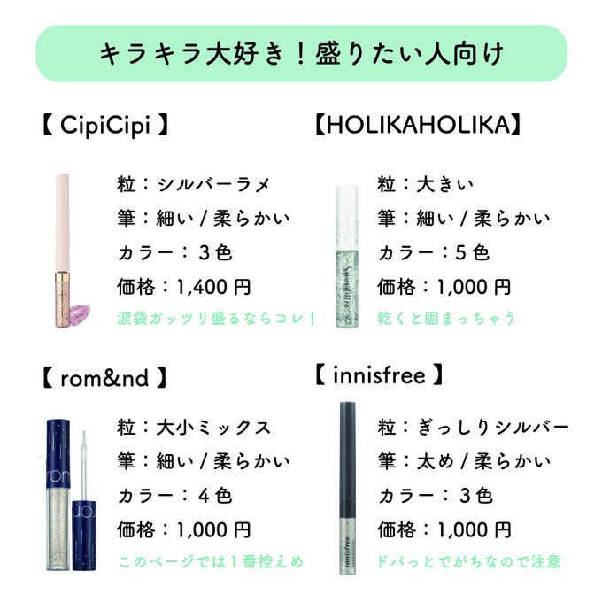 Nomde_officialの画像