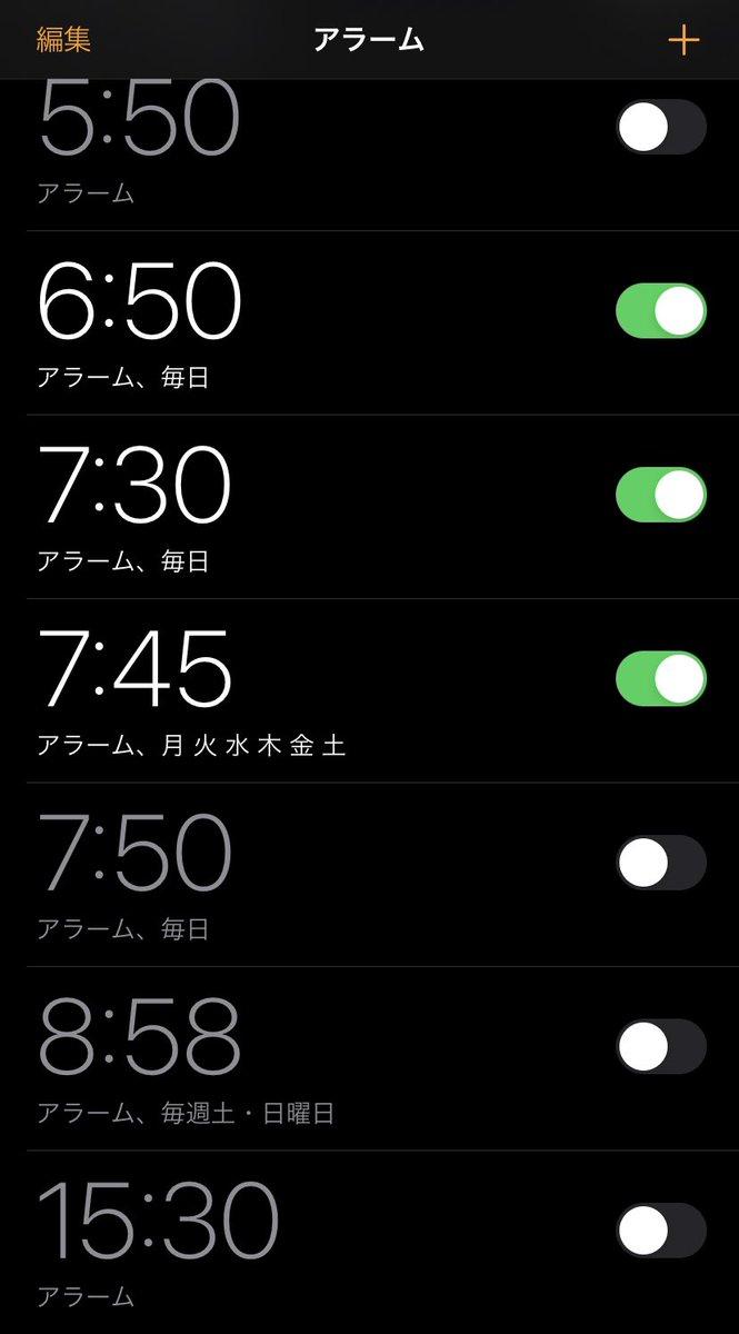 向坂 ソート 日