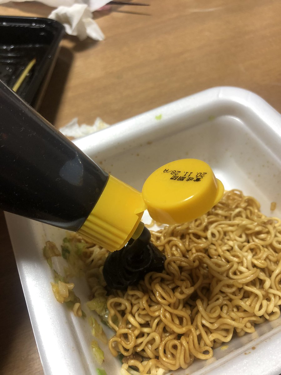 買って食べてみたけど、愛知県民ナメすぎだったのでわからせてやった。