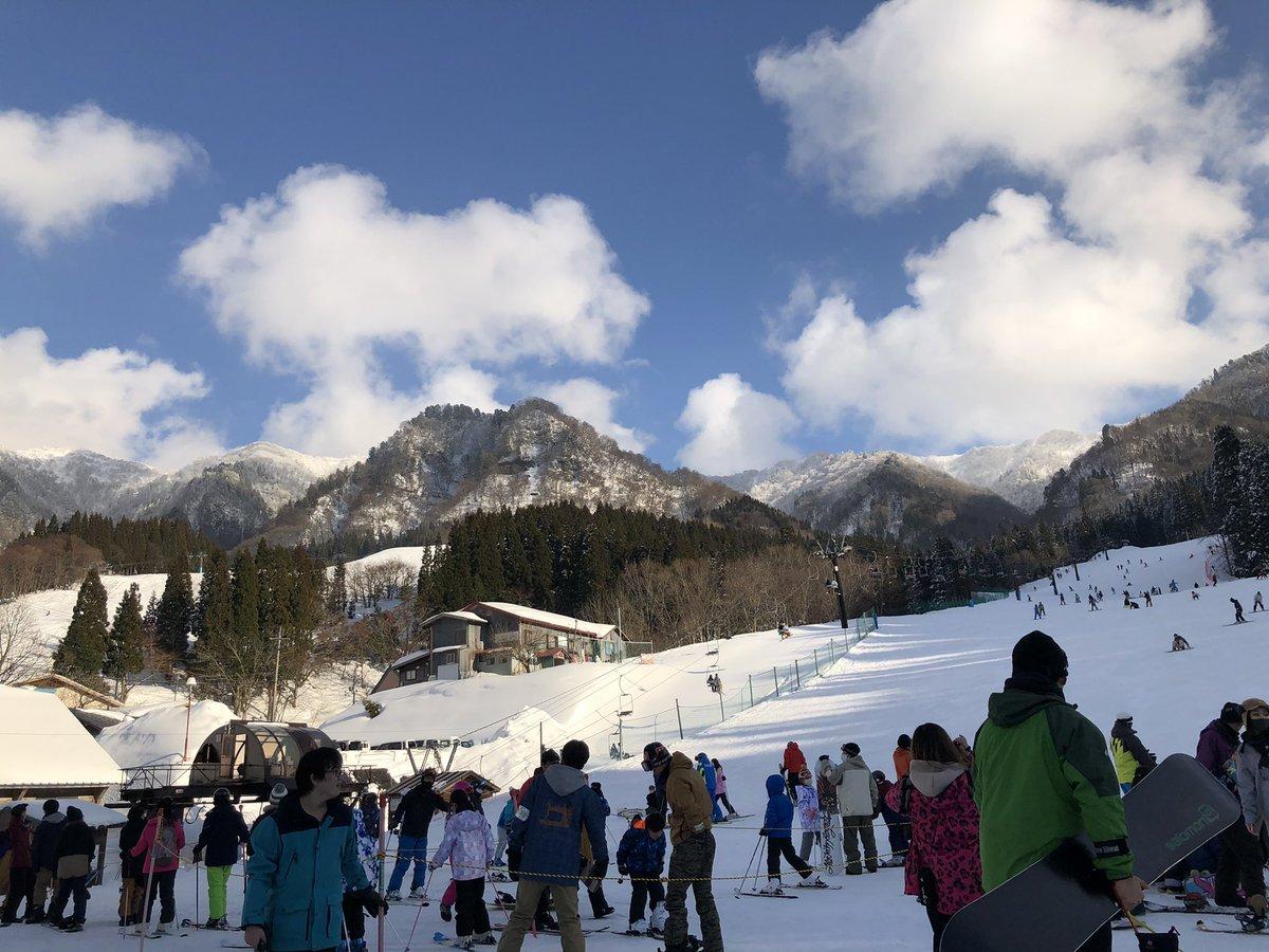 場 氷ノ山 スキー わかさ氷ノ山スキー場 スキー場情報2020