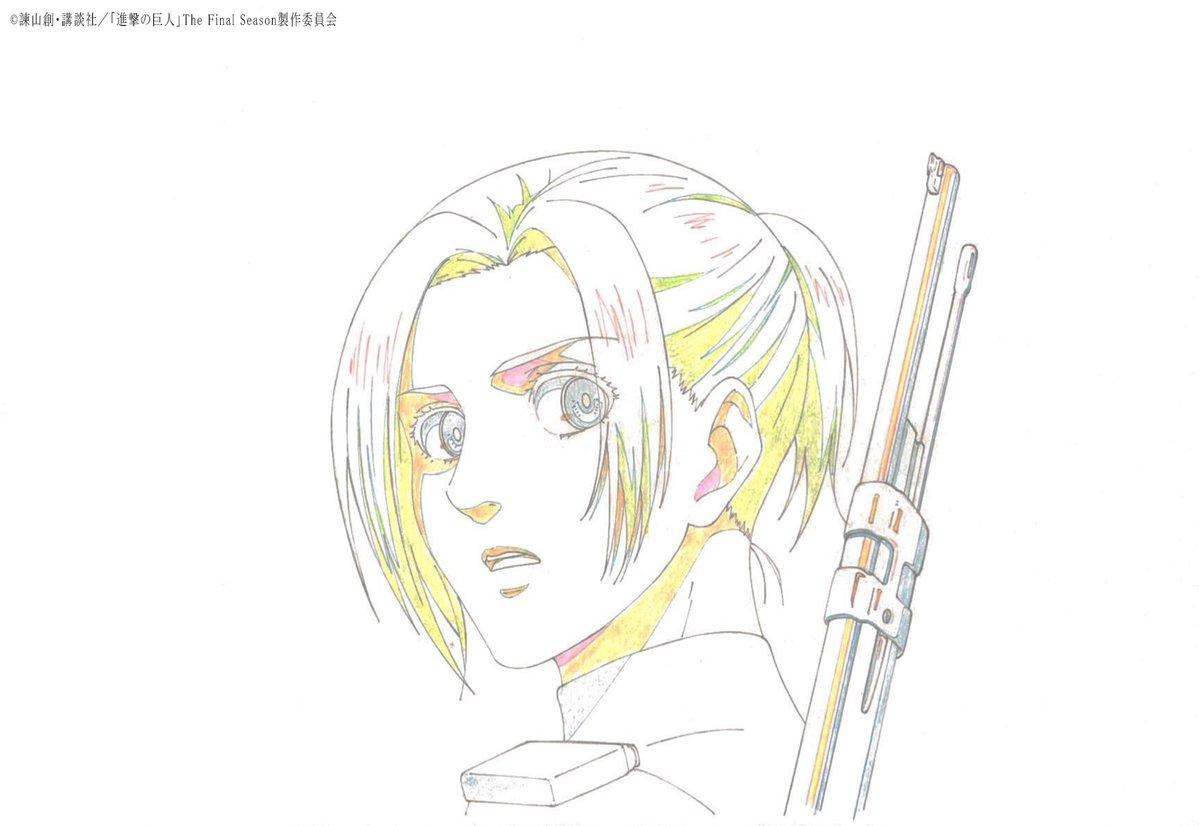 【放送情報】  TVアニメ『進撃の巨人』The Final Season 第67話「凶弾」ご視聴ありがとうございました。  104期訓練兵団出身、サシャ・ブラウスの原画を公開。  なお、第67話はCygamesPictures様に制作協力頂きました回です。ご協力ありがとうございました!  次回もお楽しみに! #shingeki