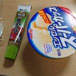 びっくりするような組み合わせだけど意外と合う?!アイスにわさびを混ぜる食べ方が話題に!