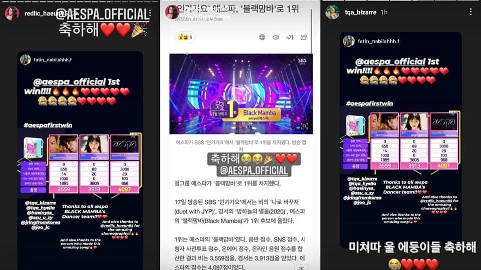 ♥(210117) Actualización de la historia de Instagram del coreógrafo y bailarines de respaldo de aespa felicitando a aespa por #BlackMamba1stWin 🏆