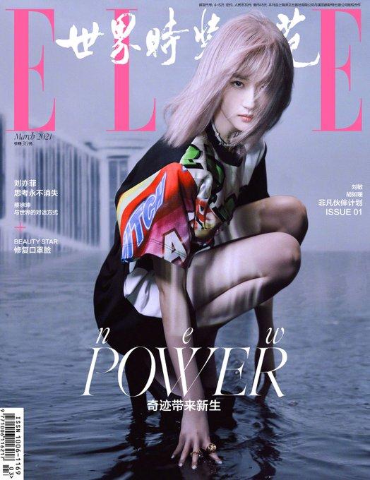 ELLE China March 2021 EtG8CtxU4AEmuTD?format=jpg&name=small