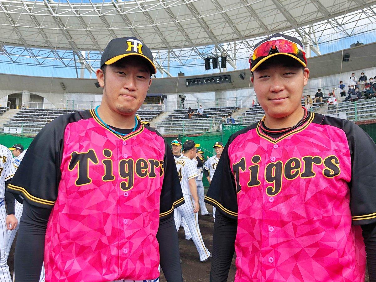 タイガース ツイッター 阪神