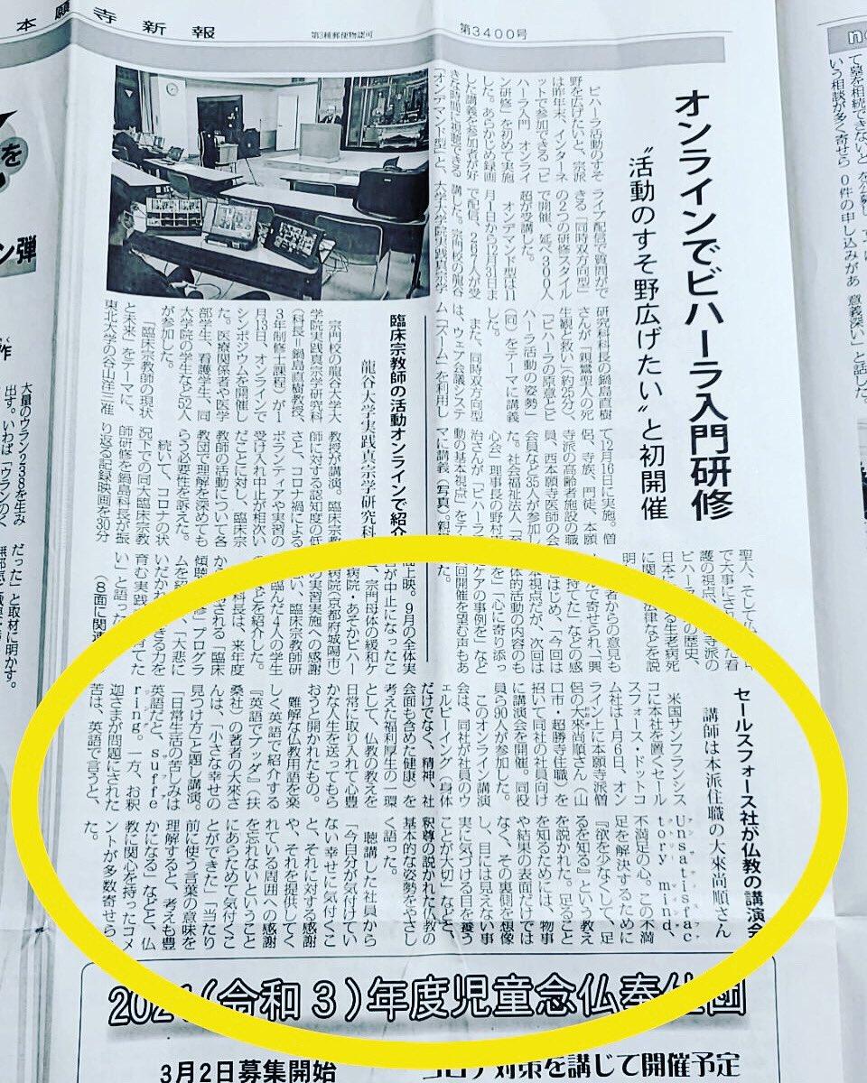 セールス フォース ドット コム 株価