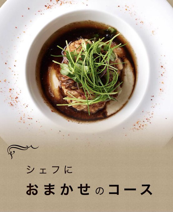 bistrot_nousの画像