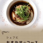 bistrot_nousのサムネイル画像