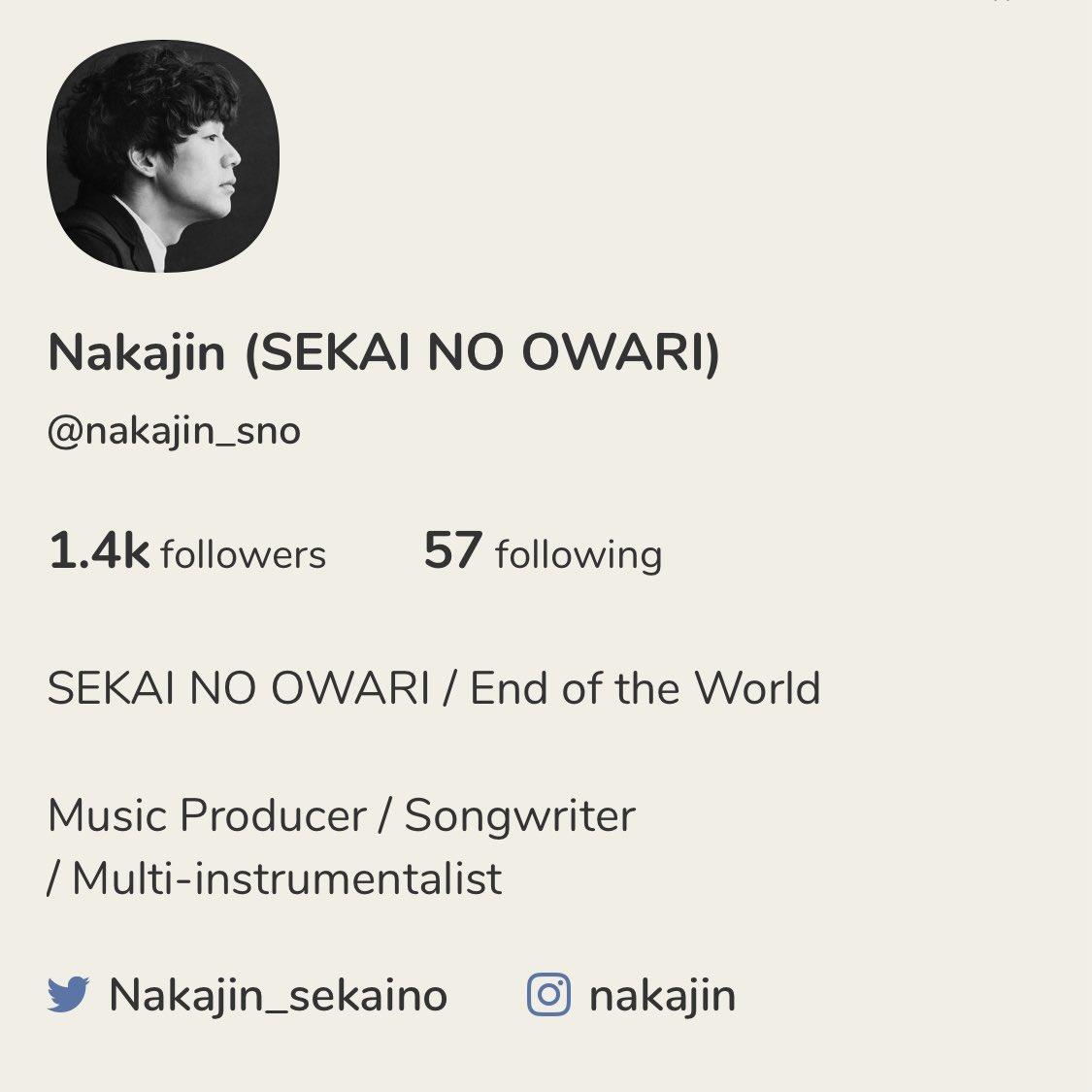 No owari アルバム sekai ベスト