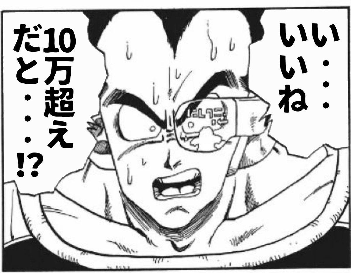 任天堂switchから、新色登場!マリオレッド×ブルーセットが2月12日発売!