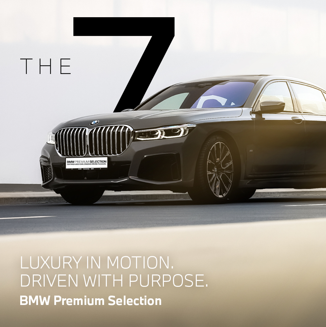 Runout on our young used BMW 730Li 2021 models. Starting from AED 315,000 with your 1st year of registration and insurance included. . Find my BMW -  . #THE7 #BMWAGMC #7Series #BMWPremiumSelection