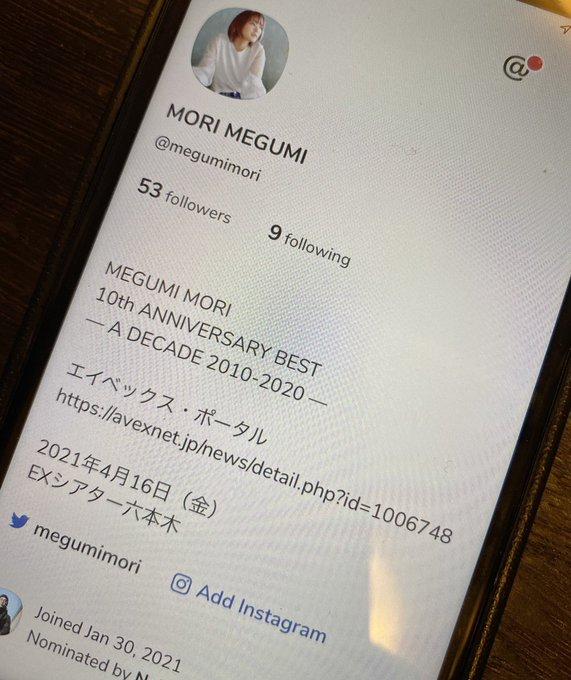 megumimoriの画像