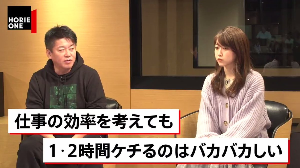 「仕事の効率を考えても、(睡眠時間を)1・2時間ケチるのはバカバカしい。」📝#HORIEONE 「謎多き時間に挑め〝睡眠〟研究の最前線」本編は▶︎世界トップ級に睡眠時間が短い、という日本人の睡眠データから、睡眠について語り尽くす😪