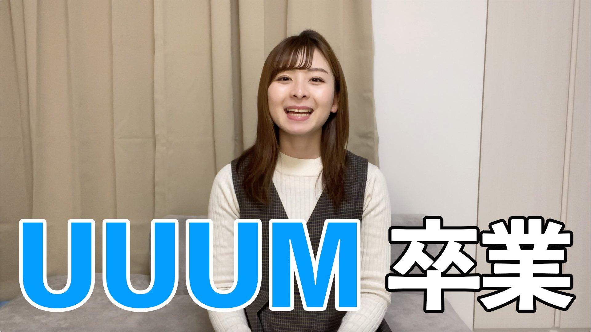 チャンネル ゴルフ な みき 【緊急】なみきちゃん目標達成おめでとう!!