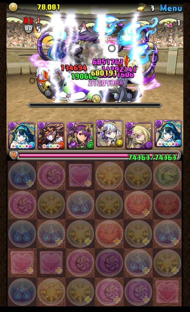 8 チャレダン 【パズドラ】チャレダン8(7月)の攻略