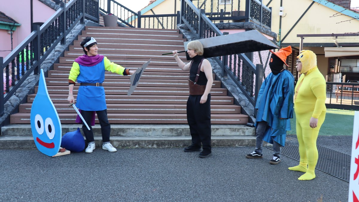 クエスト 壁 ゴン 勇者が大渋滞!壁芸人たちが名作ゲームの世界に舞い降りる!?「カベゴンクエスト選手権」
