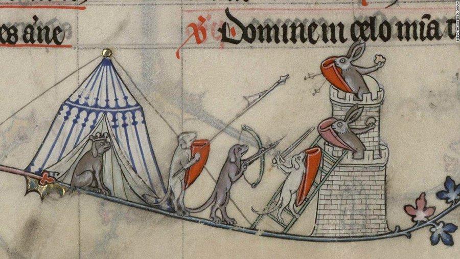 г. Мец, около 1302-1305 гг.