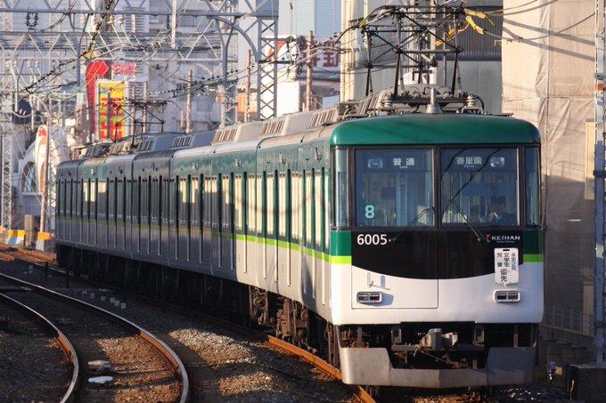 京阪、「女学生専用車」がラストラン・ダイヤ改正で廃止に 67年の歴史に幕