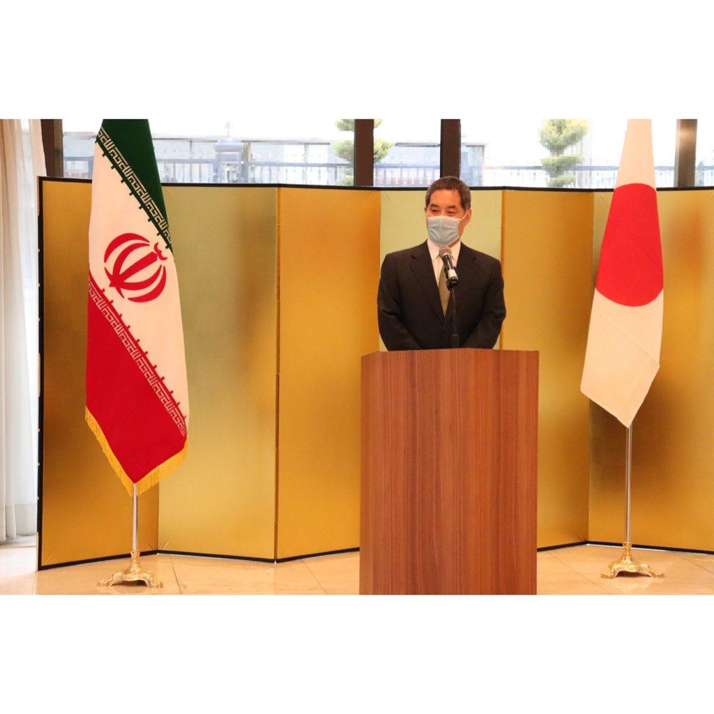 "Embassy of Japan in Iran on Twitter: ""相川一俊駐イラン日本国大使は ..."