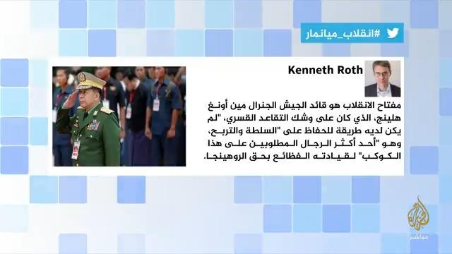 مصريون يقارنون بين المشهد في بورما 2021 وبين انقلاب السيسي 2013