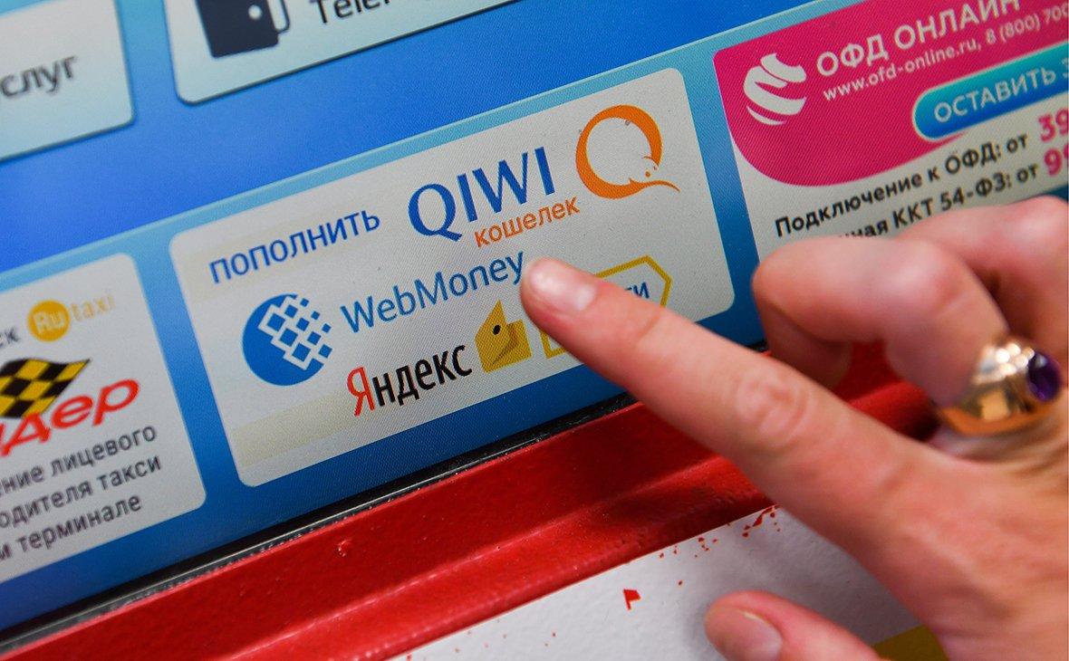 Киви кошелек казино онлайн как играть в мафию с картами обычными