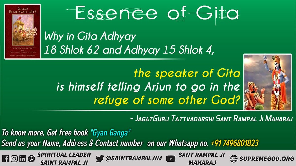 Bhagavad Gita Chapter 11 Verse 47: Kaal God is saying that Oh Arjun! Being pleased with you, I have shown this boundless Viraat (Aadi Kaal) form of mine to you, which no one else except you has seen before. @SaintRampalJiM #tuesdayvibe #tuesdaymotivations