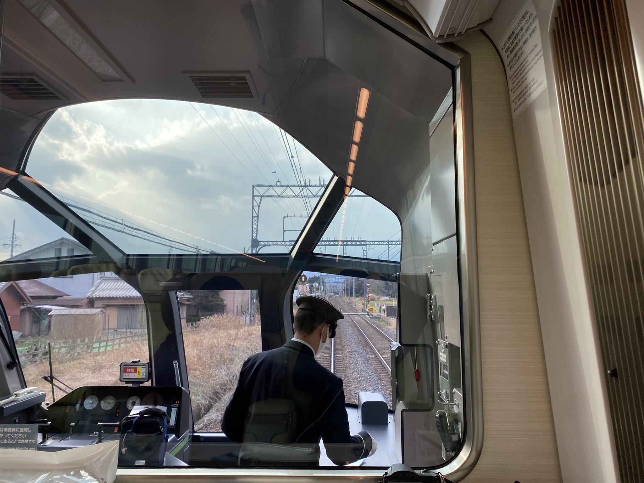 近鉄山田線の人身事故の現場画像