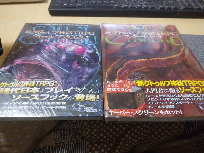 Of shadow イドラ yidhra the の 影