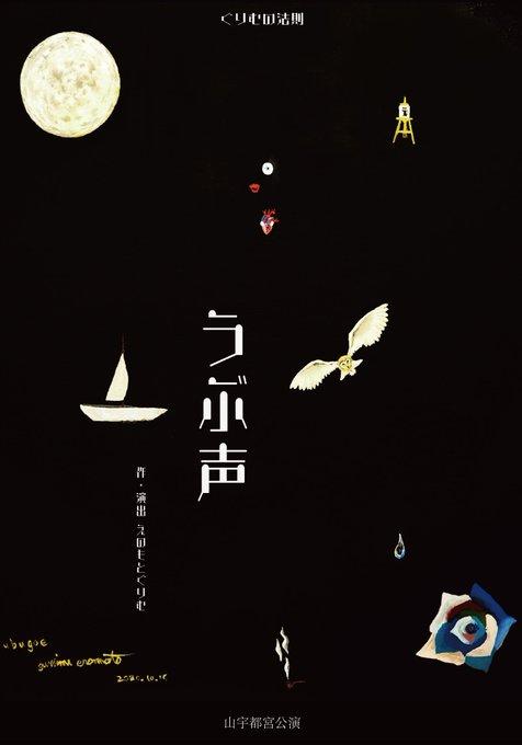 ryo_maniの画像